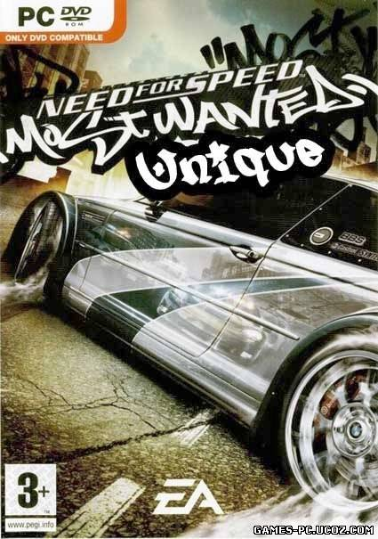NFS Most Wanted - Unique [RUS]